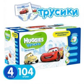 Трусики-подгузники для мальчиков Huggies 4(9-14кг) Disney Box (52*2) 104 шт. - пз