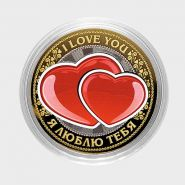 Валентинка 10р Сердце №2, цветная, гравировка