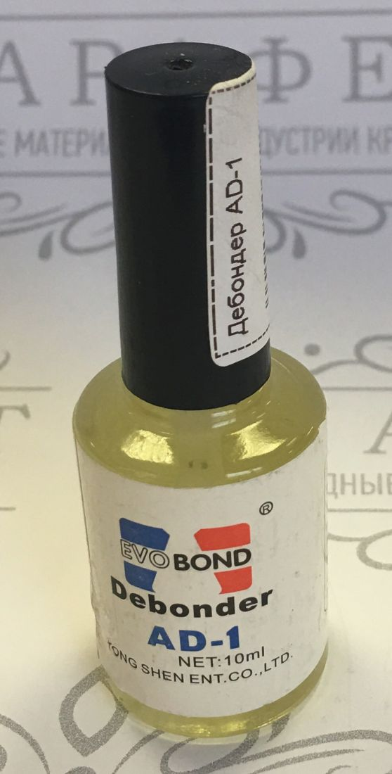 Жидкость Debonder для снятия ресниц EVOBOND AD-1 15мл