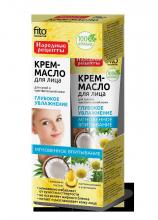 Крем-масло для лица «Глубокое увлажнение» (для сухой и чувствительной кожи), 45 мл