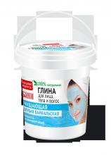 Голубая байкальская глина для лица, тела и волос для бани, 150 мл