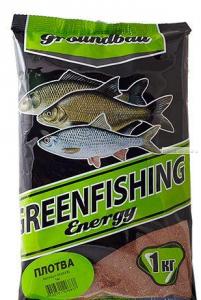 Прикормка Greenfishing Energy Плотва 1кг