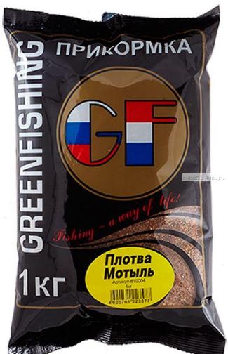 Прикормка Greenfishing GF Плотва Мотыль 1кг.