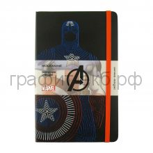 Книжка зап.Moleskine Large THE AVENGERS (Мстители) линейка CAPTAIN AMERICA LEAVQP060CA
