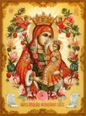 Неувядаемый Цвет икона Божией Матери (рукописная)