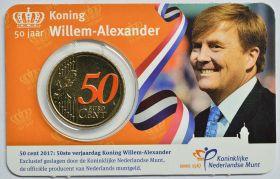 50 лет королю Виллему Александру 50 центов Нидерланды 2017 на заказ