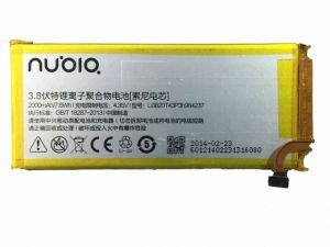 Аккумулятор ZTE Nubia Z5S mini (Li3820T43P3h984237) Оригинал