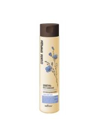 Сила Природы Шампунь-восстановление с маслом льна для поврежденных волос с антистатическим эффектом 400 мл
