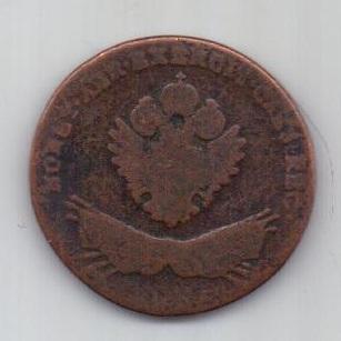 1 грош 1794 г. Галиция и Лодомерия.