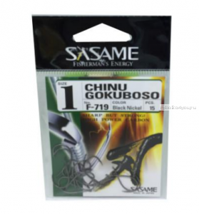 Крючок Sasame Chinu Gokuboso F-719 (упаковка)