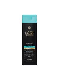 Магия Марокко Волшебный ШАМПУНЬ для волос с глиной Гассул и маслом черного тмина 370 мл