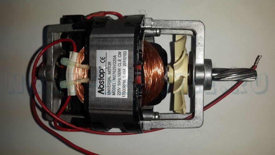 Мясорубка_Двигатель NU7625 M22  (Аксион) , коллекторный, шт