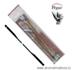 Пилки лобзиковые Pegas со штифтами  по дереву Pinned Coping Regular 3х0.5х165мм 10tpi 6 шт М00013437