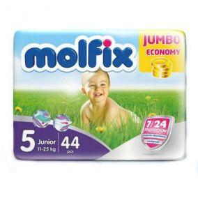 Подгузники Molfix 11-25 кг 44 шт