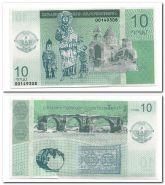 Нагорный Карабах - 10 Драм 2004 UNC. ПРЕСС.