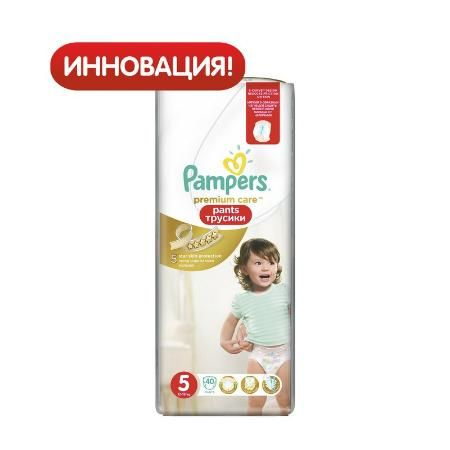 Трусики Pampers Premium care 5(12-18 кг ) 40 шт