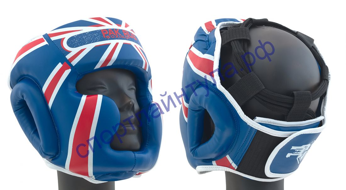 Шлем тренировочный для бокса PR-13-004 Dx синий