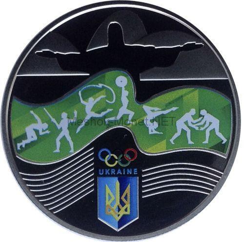 2 гривны 2016 г. XXXI Олимпийские Игры в Рио-де-Жанейро (Бразилия)