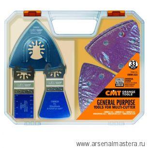 CMT OMM-X33 Набор из 33 инструментов для универсальных резаков