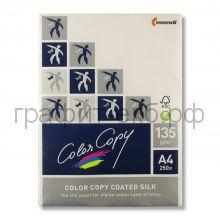 Бумага А4 Color copy coated silk 135г/м матовая 250л.