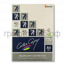 Бумага А4 Color copy coated silk 170г/м матовая 250л.