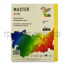 Бумага А4 50л.Master Color золотистый GO22 80г/м2 16173