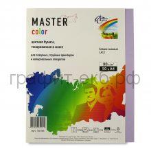 Бумага А4 50л.Master Color бледно-лиловый LA12 80г/м2 16195