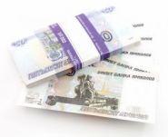 Ненастоящие деньги Пачка 50 рублей  (13550)