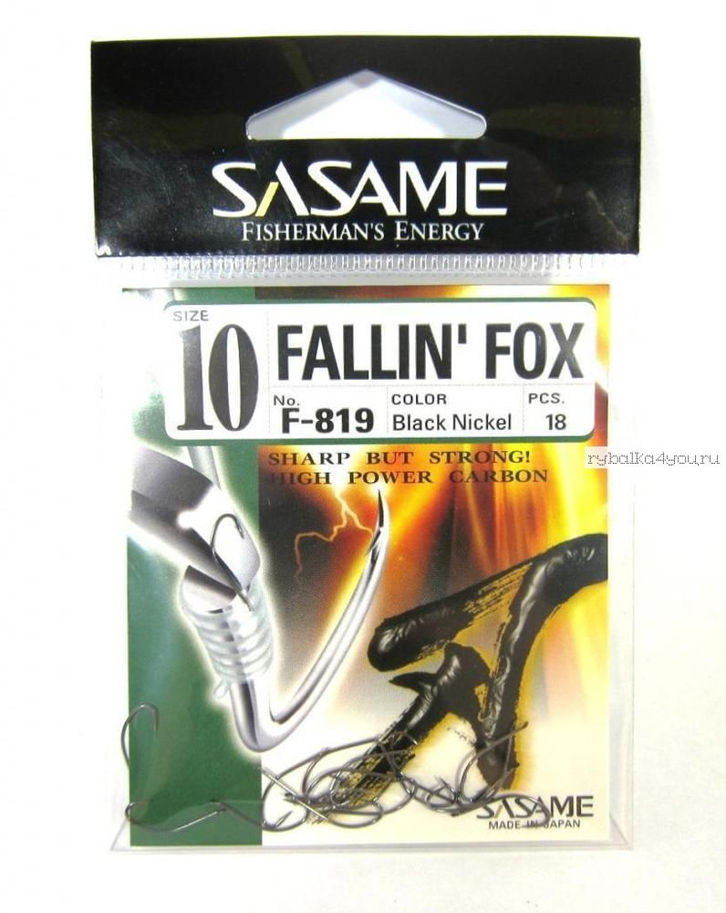 Крючок Sasame Falling Fox F-819 упаковка 19 шт ( микро )  - купить со скидкой