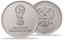 Монета 25 рублей 2016 Футбол 2018 Логотип FIFA World Cup Russia 2018