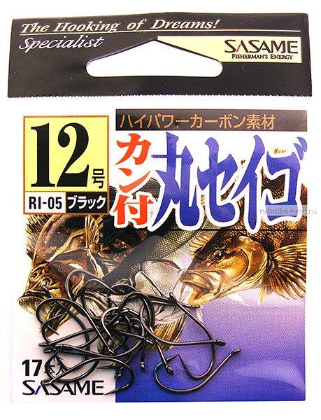 Купить Крючок Sasame RI-05 ( упаковка )