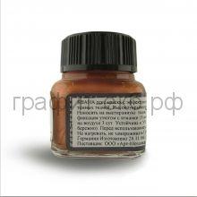 Краска по ткани Явана текст Металлик медь 20мл 90921
