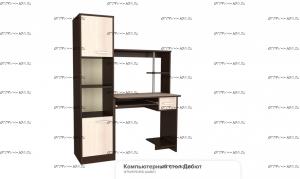 Стол компьютерный с шкафом-пеналом Дебют (1275x500x1675)