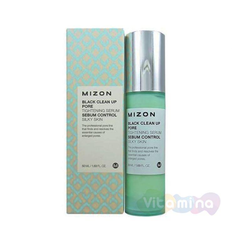 Сыворотка для сужения пор - Mizon Black Clean Up Pore Tightening Serum
