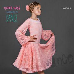 Детское платье для бальных танцев с гипюром