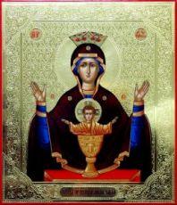 Неупиваемая Чаша (рукописная икона)