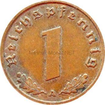 Германия 1 рейхспфенниг 1939 г.