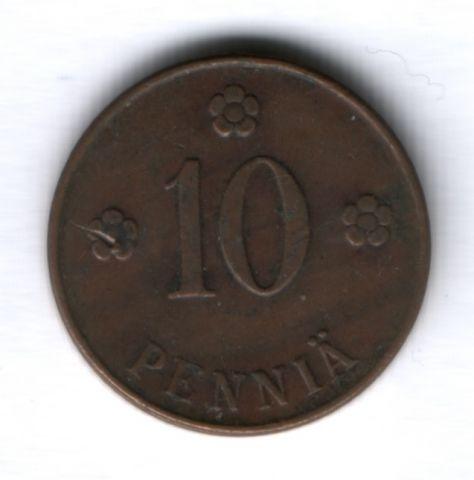 10 пенни 1920 г. Финляндия