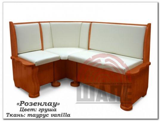 Угловой диван Розенлау