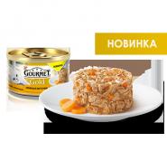 Gourmet Gold нежные биточки с курицей и морковью (85 гр)