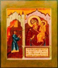 Нечаянная Радость (рукописная икона)