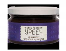 Урбеч из проростков семян черного кунжута, 225 г