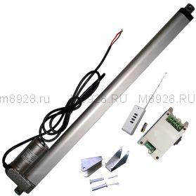 Актуатор (Линейный привод) 12 в, 450 мм, 150 кг, с радио БДУ