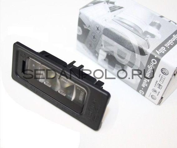 Фонарь подсветки номера VW POLO sedan (VAG)