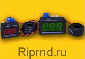 Амперметр переменного тока А-0,36
