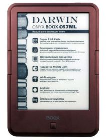 Электронная книга ONYX Boox C67ML Darwin (коричневый)