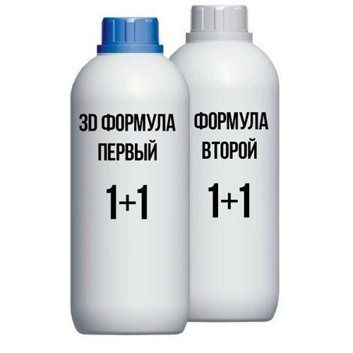3D-формула 1+1 для постобработки пластика