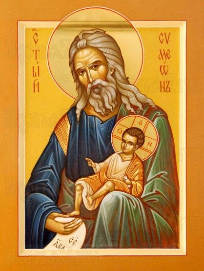 Симеон Богоприимец (рукописная икона)
