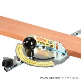 Угловой упор INCRA Miter V120 (120 фиксированных положений)
