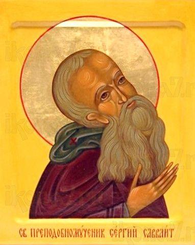 Сергий Савваит (рукописная икона)